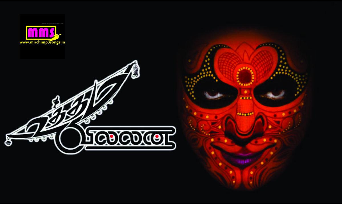telugu movie songs free download south mp3