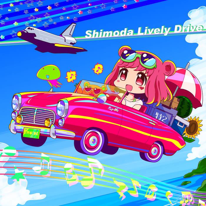 ShimodaLivelyDrive