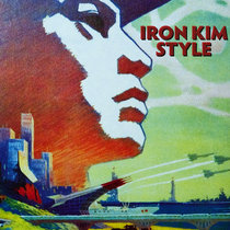 Iron Kim Style cover art