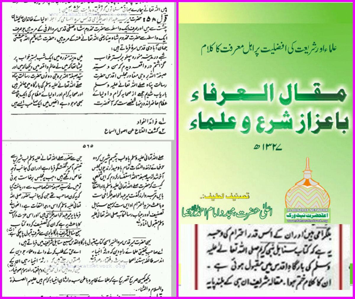 Hibban sahih pdf ibn