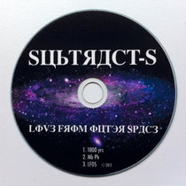 Love From Outerspace cover art
