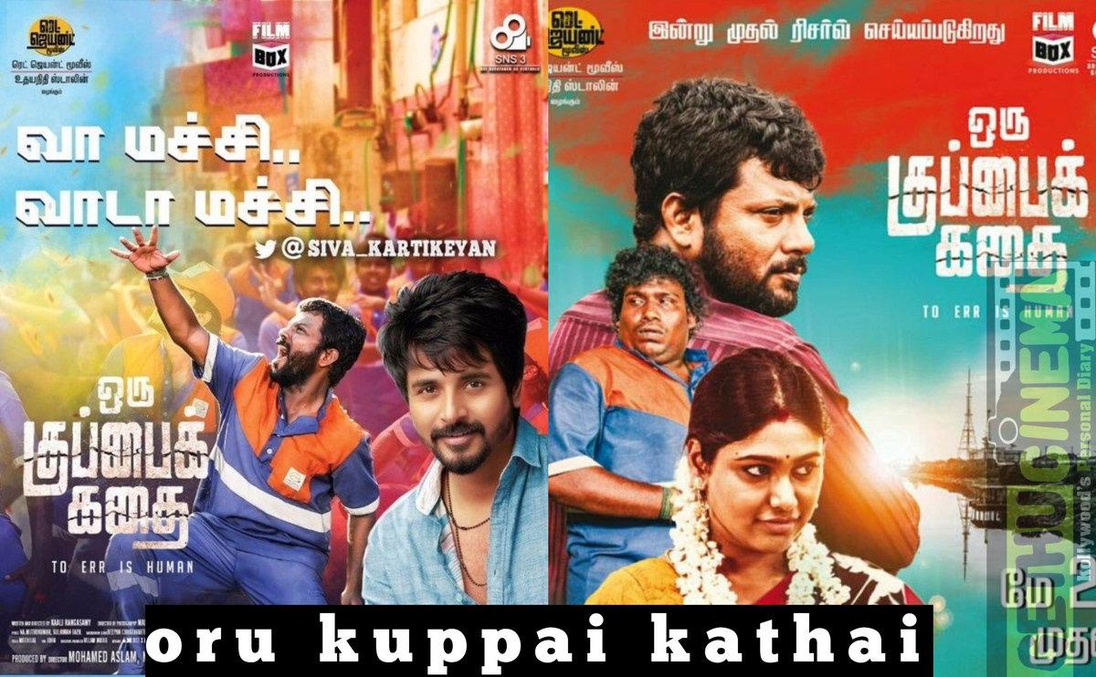 full movie download mp4 judwaa 2