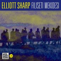 Filiseti Mekidesi cover art