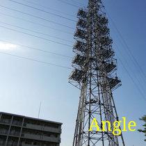 Angle cover art