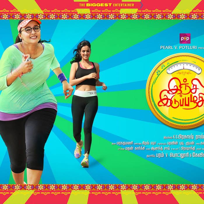 Daku Dilruba Tamil Movie Songs Free Download