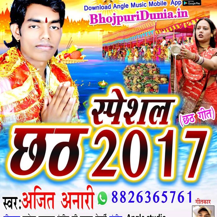 Download Khiladi 786 Full Movie Torrent Typo Designs