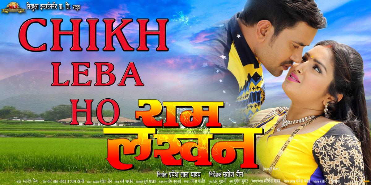 salame ishq meri jaan video song free download
