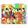 KOTO SONGS   琴の曲 Cover Art