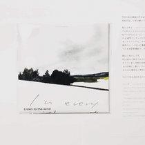 Michiru Aoyama「荻原美里さん個展のための」 cover art